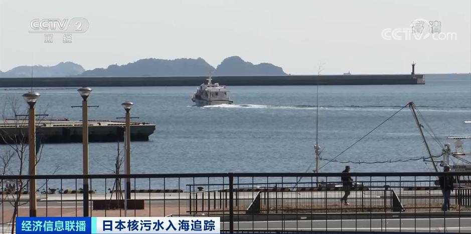 日本核污水入海有最新进展 机构预测影响有多大的照片 - 9
