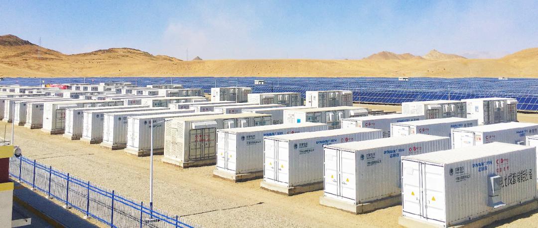 科华数据参建的西藏日喀则40MW/200MWh光储项目