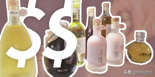 千亿果酒市场正在爆发一股快钱思维