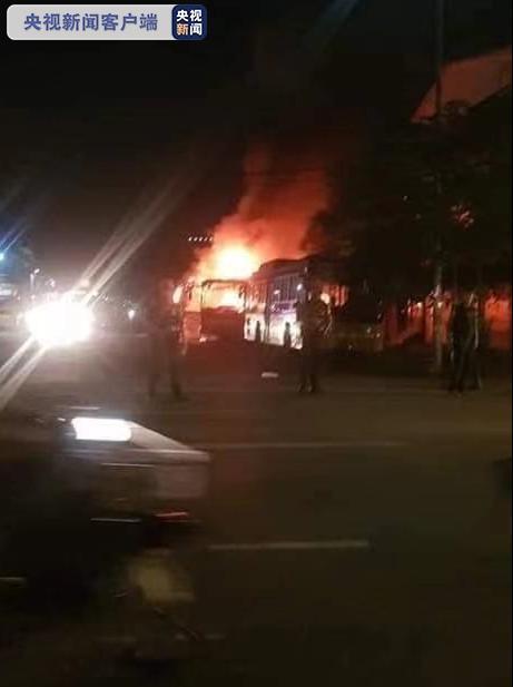 缅甸警方确认12日仰光五辆公交车起火系人为纵火