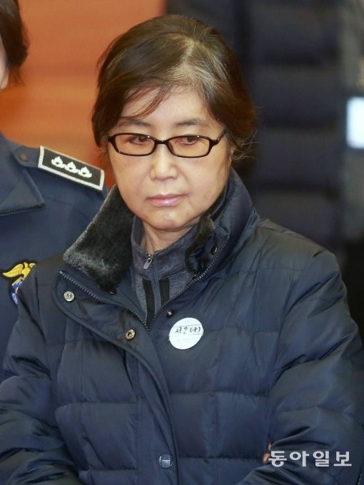 崔顺实控告被看守所员工性骚扰 系朴槿惠闺蜜
