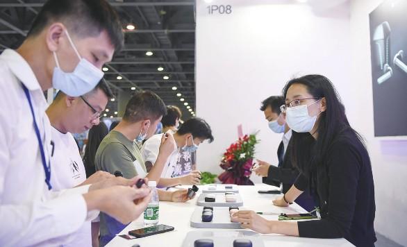 """助力""""双循环""""首届广州国际电子及电器博览会开幕"""