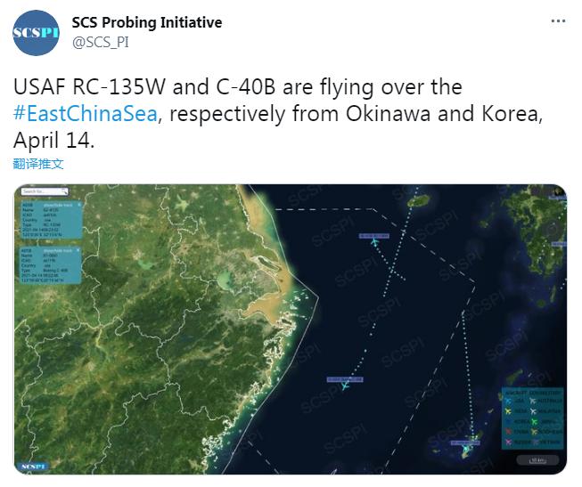 美军两架军机现身东海 南北横穿中国东海防空识别区