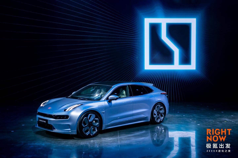 吉利极氪电动车发布 28.1 万元起