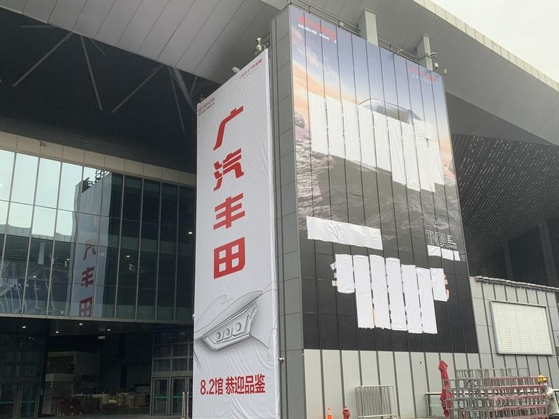 2021上海车展探馆:新一代广汽丰田汉兰达