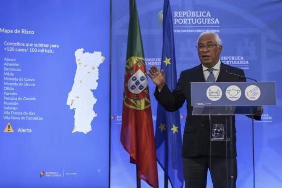 葡萄牙大部分城市将进入解封的第三阶段