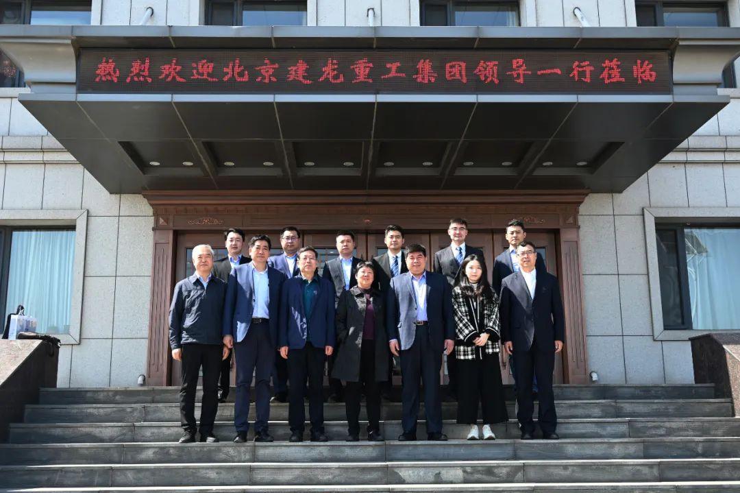 北京建龙重工集团副总裁黄丹一行莅临友发集团走访交流