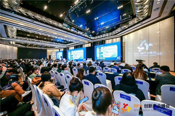"2021RPA创新产业峰会在京召开 ——""重塑数字生产力,赋能 IT 新时代"""