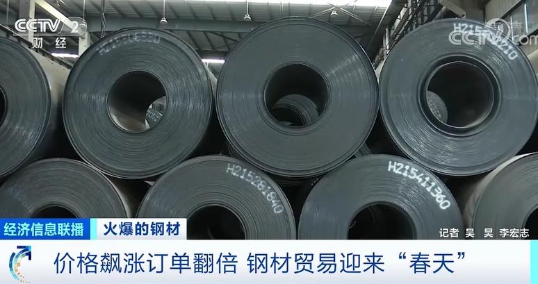 钢材价格飙涨 建筑商:晚一年动工多花1000万元