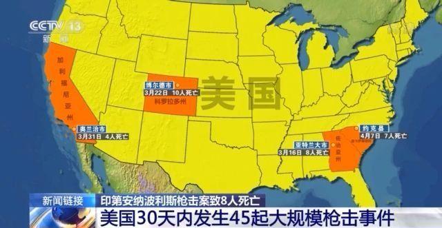 按梯次推进 中国加快新冠疫苗接种