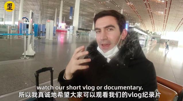 """跟著網紅博主看新疆,""""強迫勞動""""是怎樣的國際笑話"""