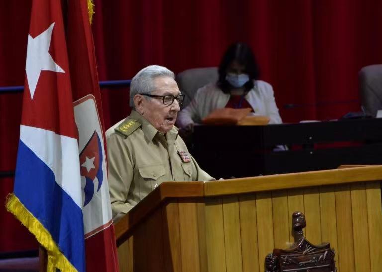 古共八大开幕 劳尔-卡斯特罗宣布不再担任古共中央第一书记职务