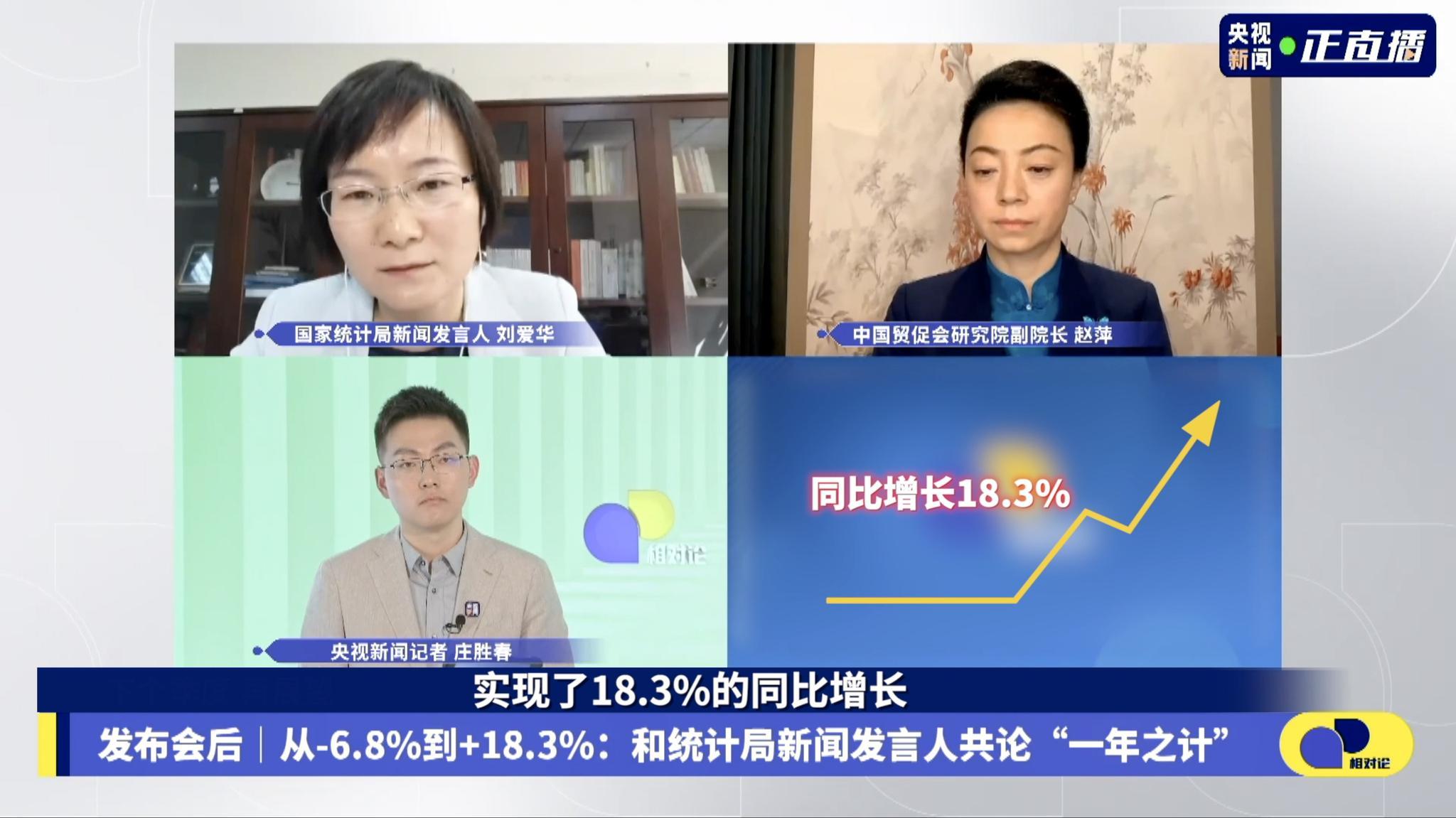 黑龍江省委組織部發布一批干部任前公示