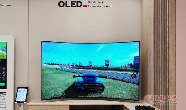 OLED电视全球市场占有率今年将首次达两位数