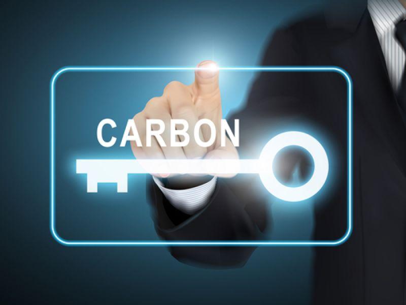 广州期货交易所正式揭牌 碳期货研究开发正在进行