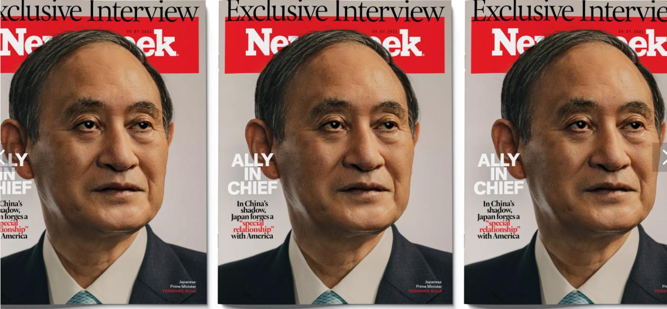 """菅义伟以""""头号盟友""""的称号上《新闻周刊》封面"""