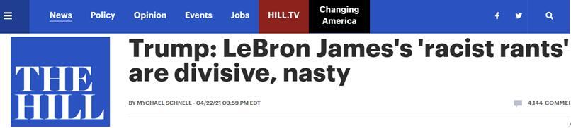 """詹姆斯推文引发""""批评潮"""",特朗普也出来说话了"""