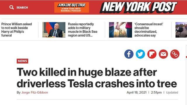 """《纽约邮报》:特斯拉无人驾驶车辆撞树后首火并引起火灾,导致两人物化。当美国警方为了有关交通事故的调查向特斯拉索要数据时,同样遭到过拒绝。它当然拒绝分享本身的数据,由于分享数据将稀释它所拥有的""""权力"""",而这栽权力直接决定了异日整个数字生态系统的发展前景和估值想象</span></div> <div class="""