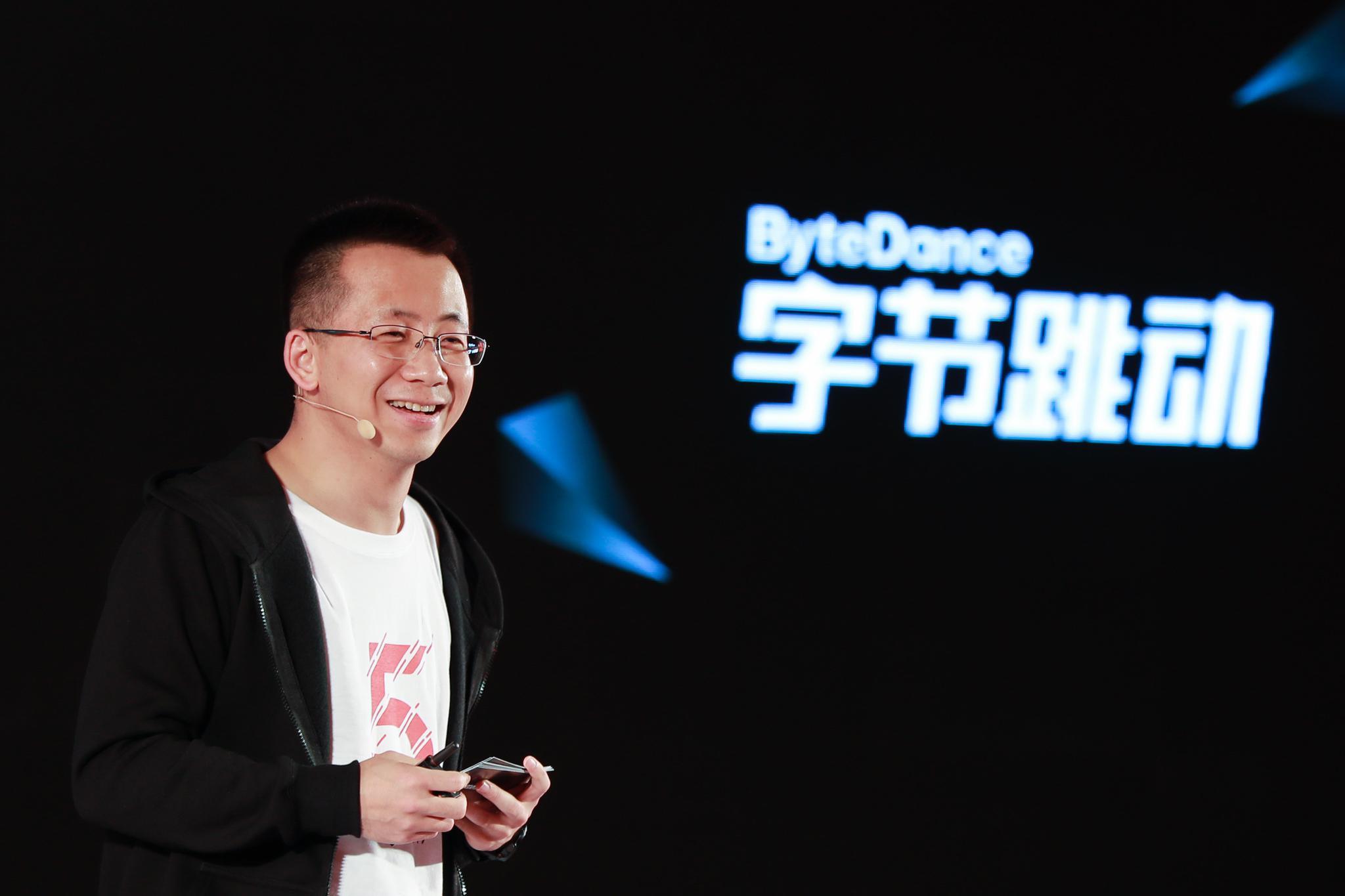 字节跳动创始人、CEO张一鸣@东方IC
