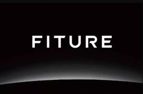 """领导人考察成都高新区科创企业,参观智能健身""""独角兽""""FITURE"""