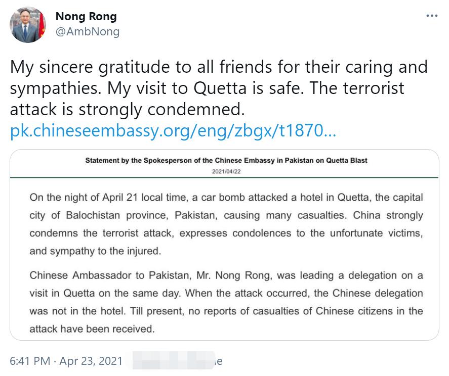 刚刚,中国驻巴大使发推报平安:衷心感谢朋友们关心,强烈谴责此次恐袭