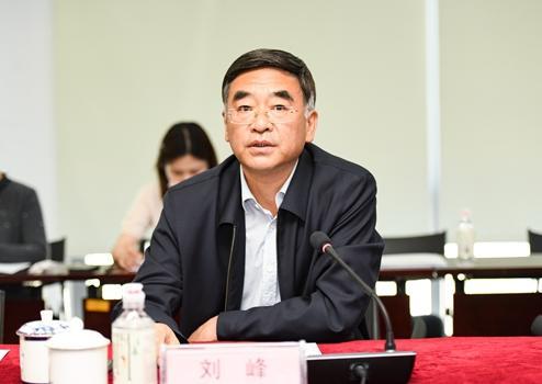中国银行业协会秘书长刘峰讲话