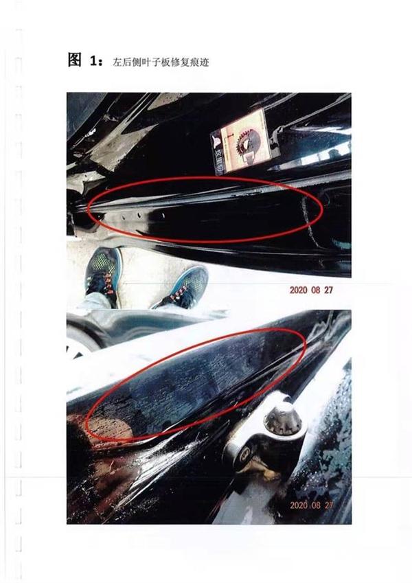 特斯拉:事故车比新车更安全!的照片 - 5