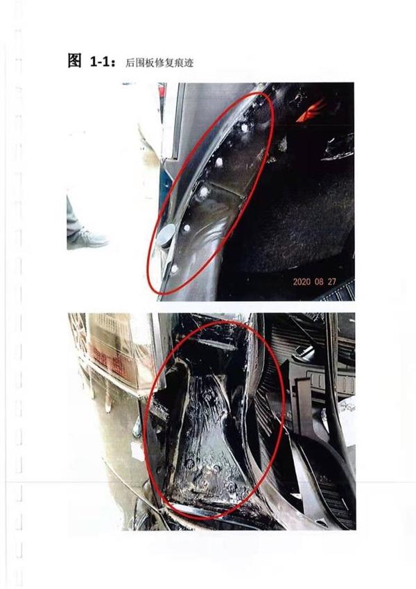特斯拉:事故车比新车更安全!的照片 - 4