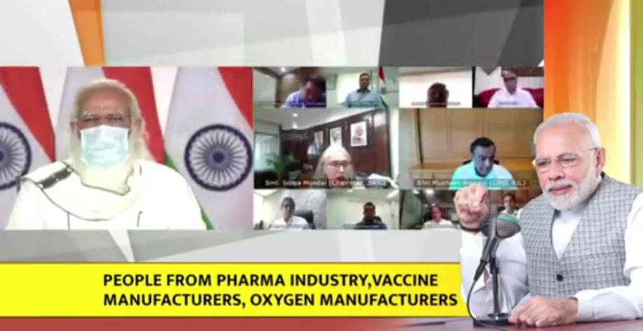 印度总理莫迪25日发表广播讲话画面