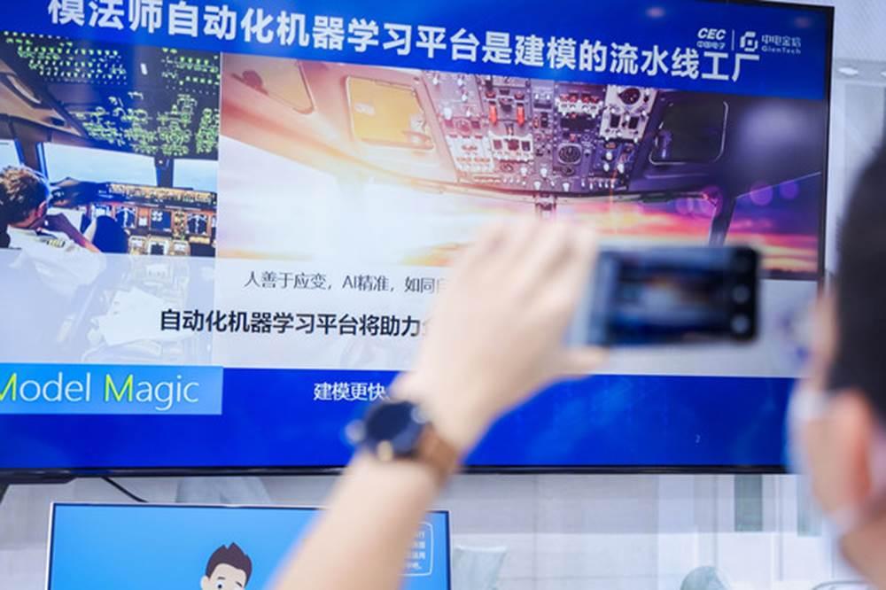 数智金融 链接美好 中电金信携新成效扮靓数字中国峰会成果展