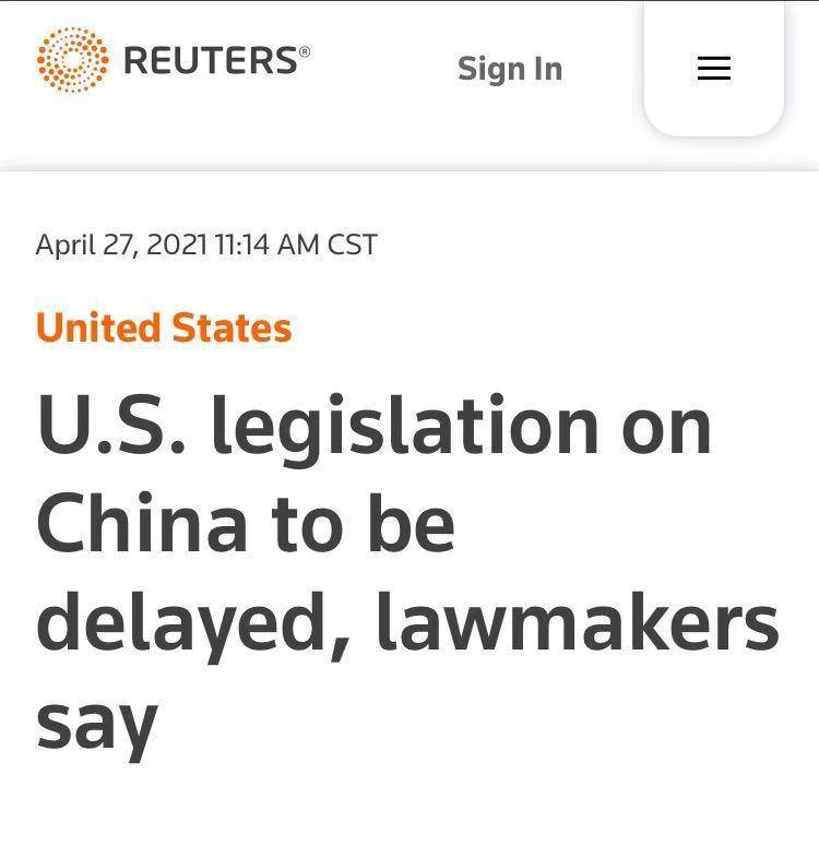 """美国这项""""和中国竞争""""的法案,要推迟讨论了"""