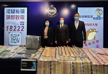 香港警方侦破一宗伦敦金诈骗案和洗黑钱案 涉款2.3亿港元