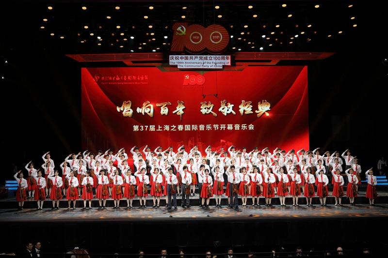 第37届上海之春国际音乐节开幕!聚焦百年历史 唱响时代赞歌
