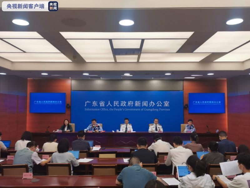不再需要纸质材料!广东今年将推122项公安政务服务无证办事