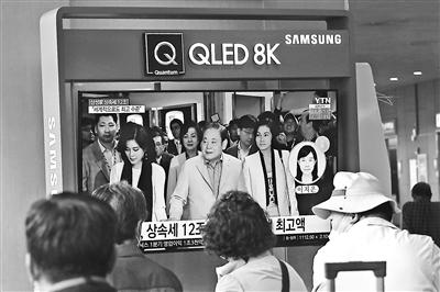 当地时间4月28日,电视报道韩国三星相关新闻 供图/视觉中国