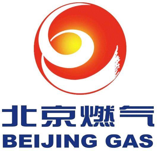 """落实""""一网通办"""",深化""""互联网+服务""""模式,北京燃气集团这样做!"""