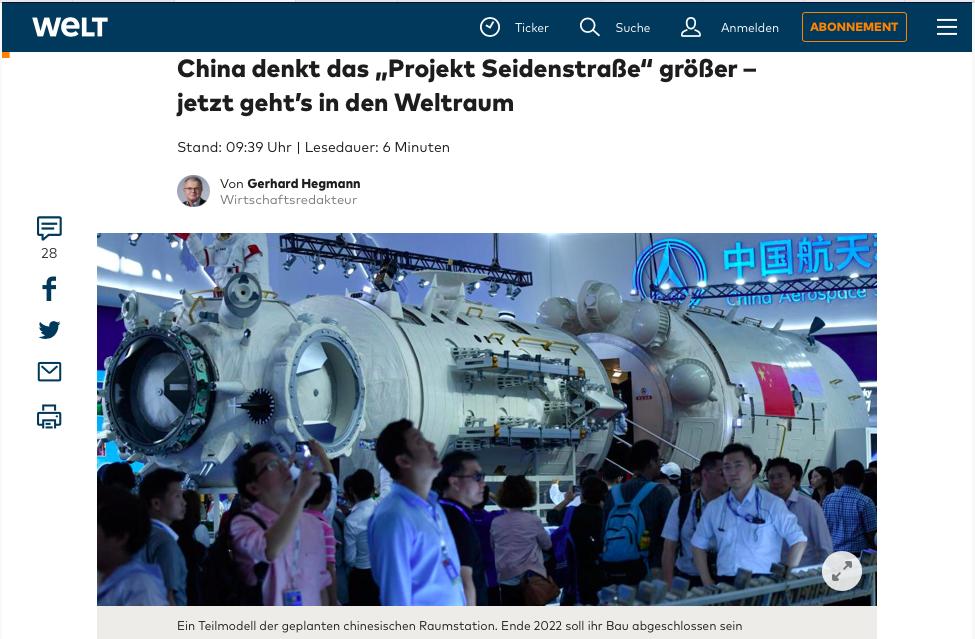 △德国《世界报》网站29日报道截图