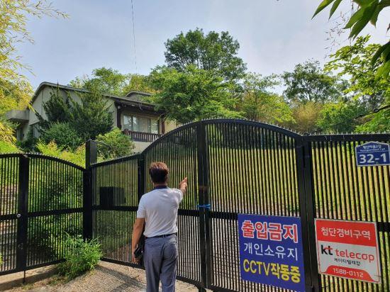 正在建设中的私宅地皮 图片来源:国民日报