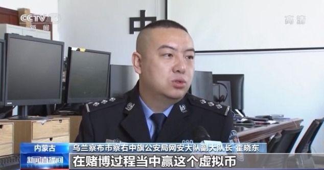 涉案金额3亿元!内蒙古警方打掉一跨境贩卖个人信息犯罪团伙