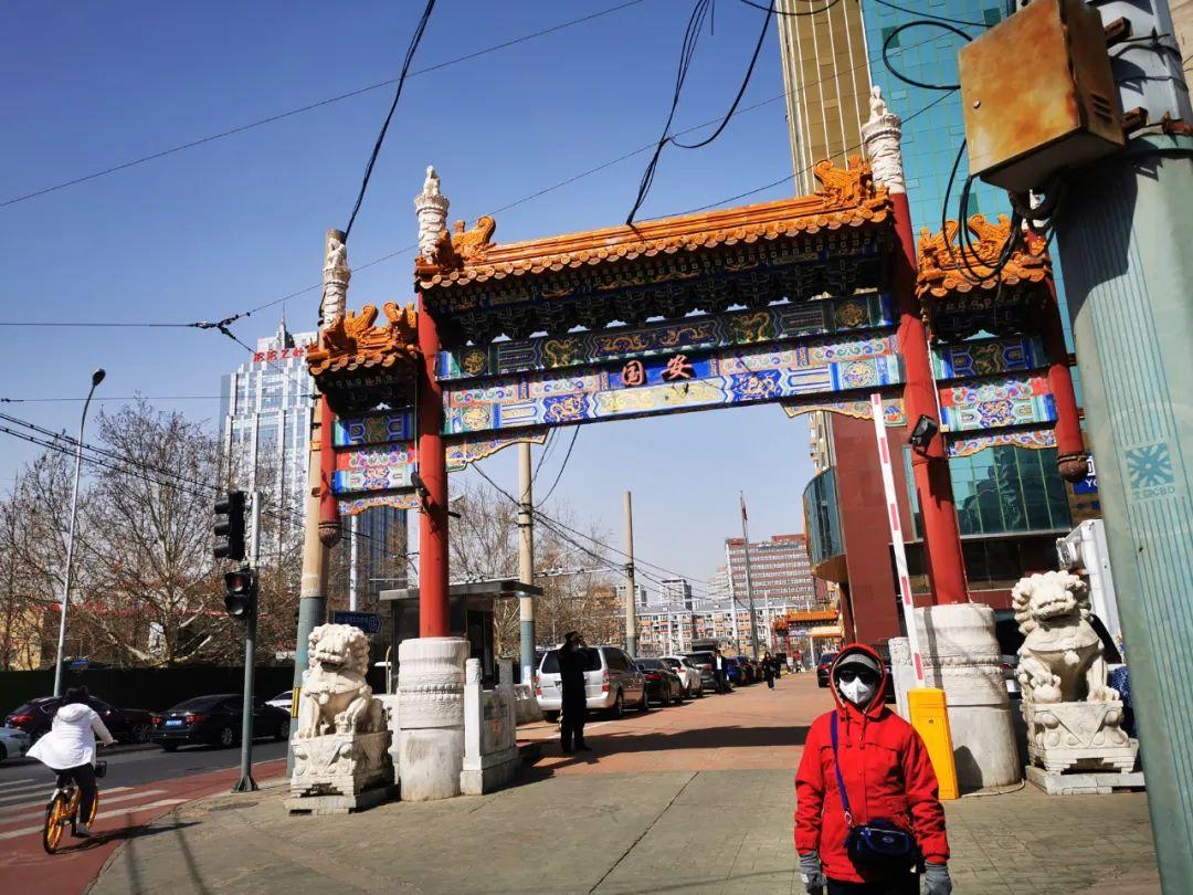 中信国安办公楼入口处 图片来源:每经记者 李少婷 摄