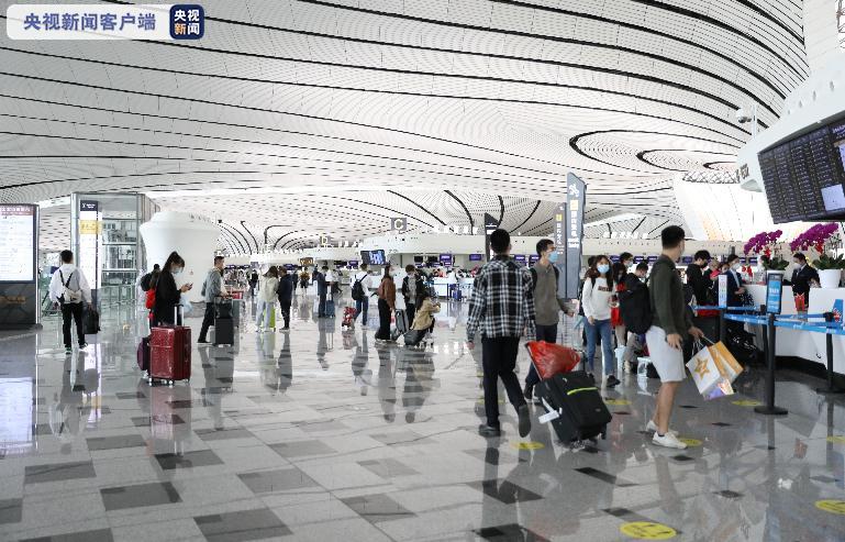 """北京大兴机场""""五一""""假期预计客流量达67.9万人次"""