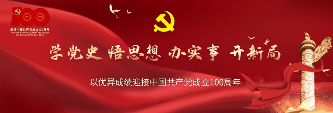 《光明日报》头版报道:西工大用党史凝聚爱国奉献精神力量