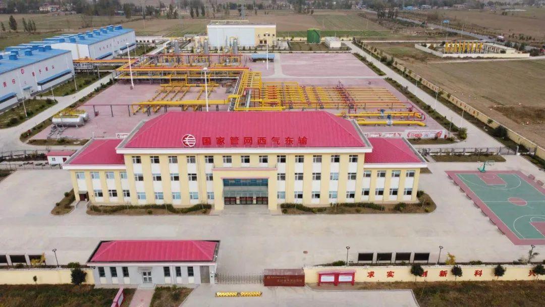 国家管网联合上海石油天然气交易中心上线储气库容量竞价交易