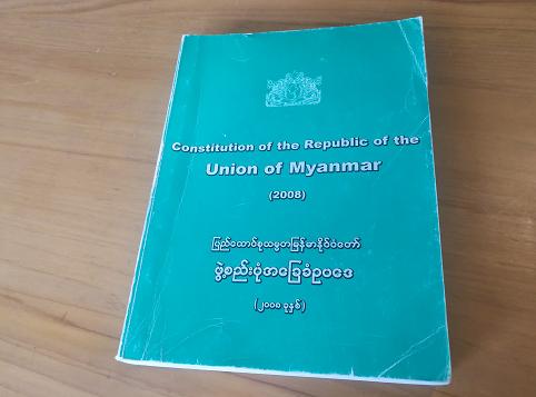 缅甸民盟中央执行委员会发表声明 宣布废除缅甸2008年宪法