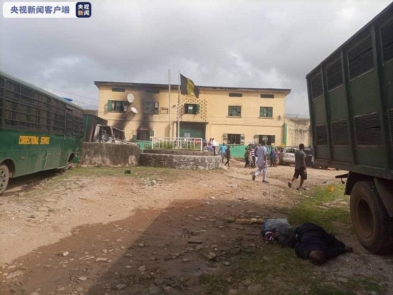 【蜗牛棋牌】尼日利亚伊莫州监狱遇袭 至少1人死亡数百囚犯逃脱
