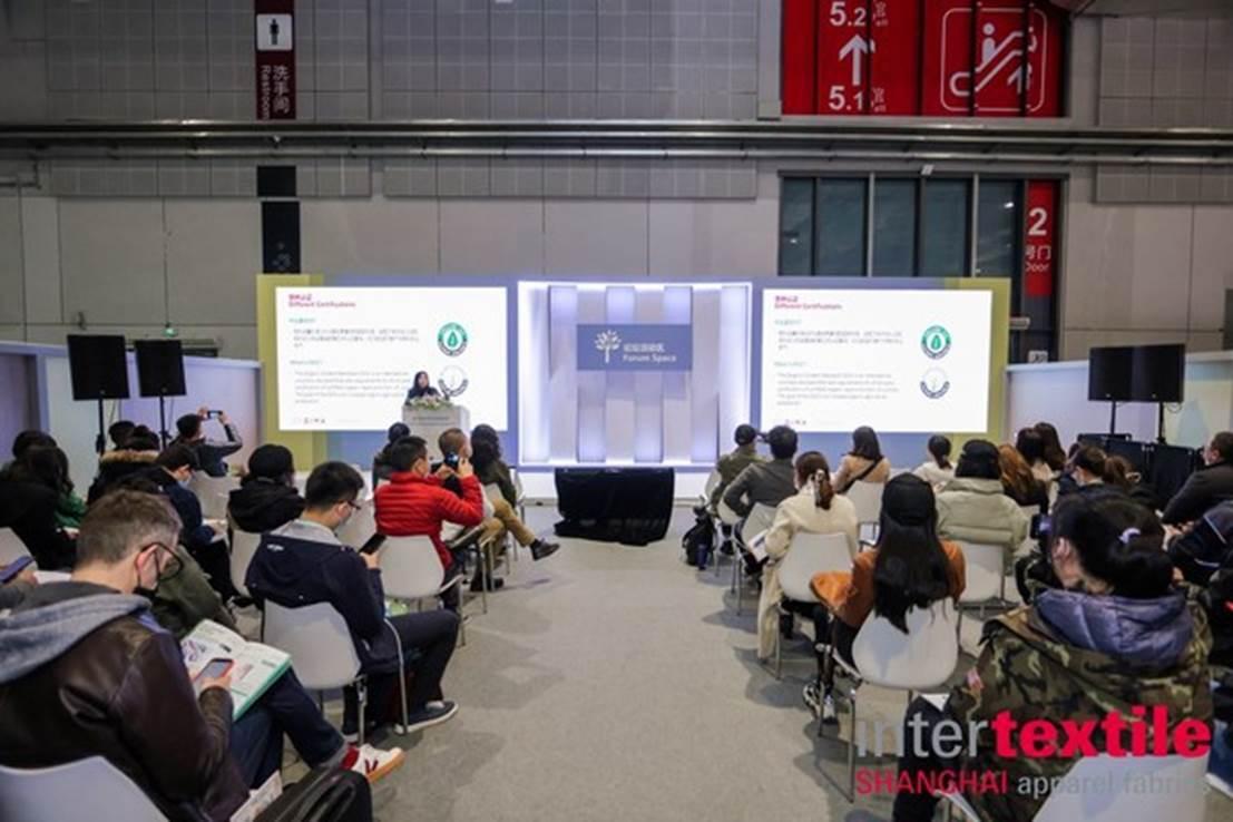 启迈QIMA应邀出席intertextile 2021 畅谈纺织行业可持续发展