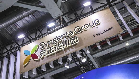 去年销售额超1500亿,先正达集团蝉联全球最大农化公司