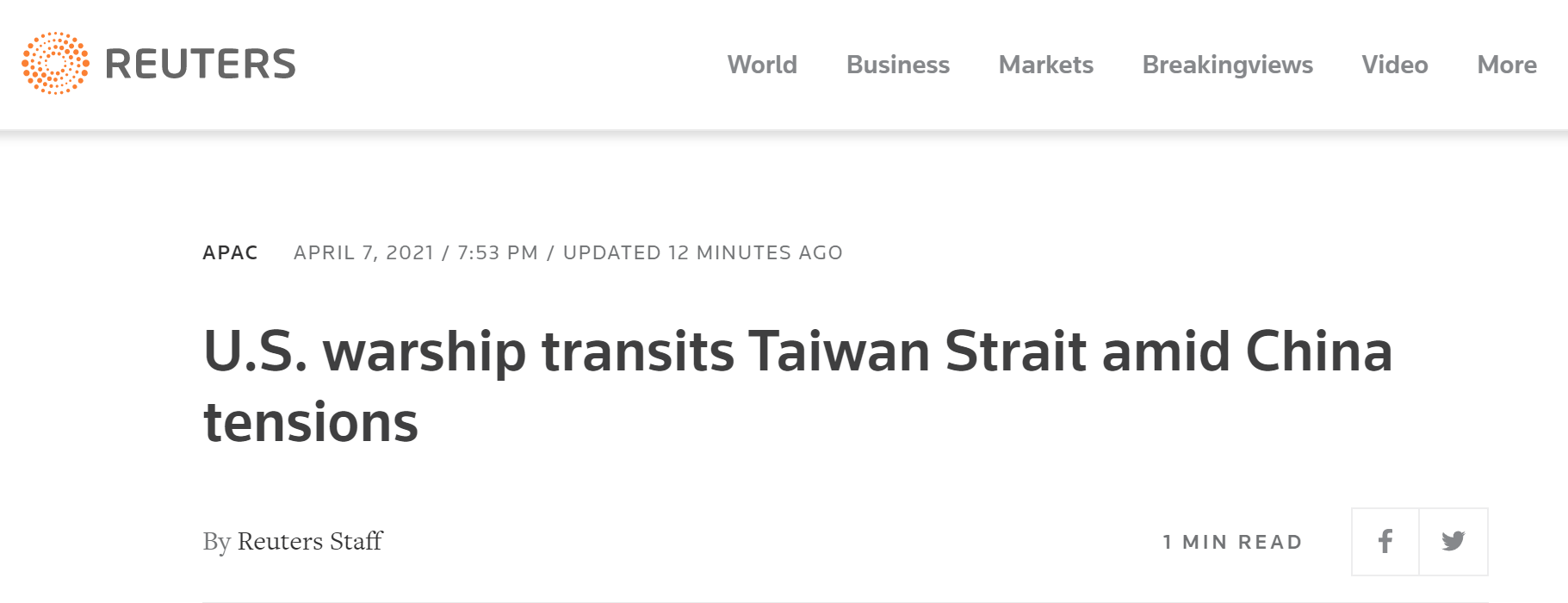 又来!美国海军宣称麦凯恩号驱逐舰今日穿航台湾海峡