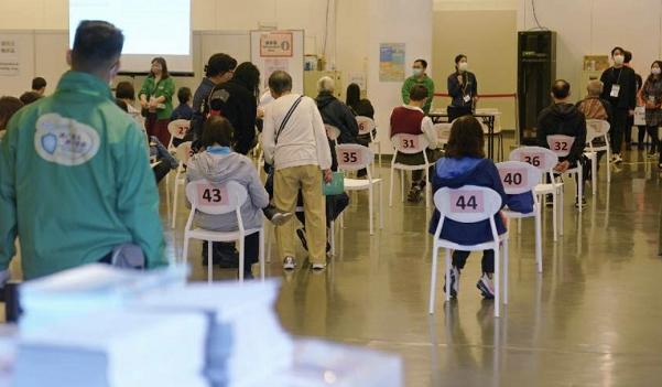逾50万名香港居民接种首剂新冠肺炎疫苗