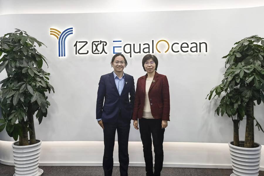 上海市经信委副主任张英考察亿欧EqualOcean